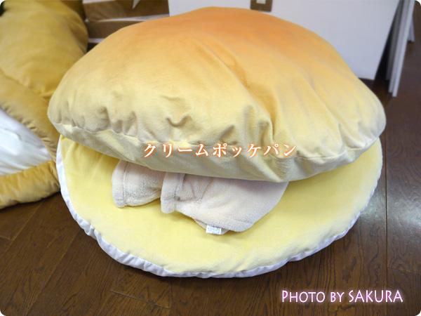 【FELISSIMO(フェリシモ)】 フェリシモのふんわりビッグパンクッション(4種) クリームポッケパン全体