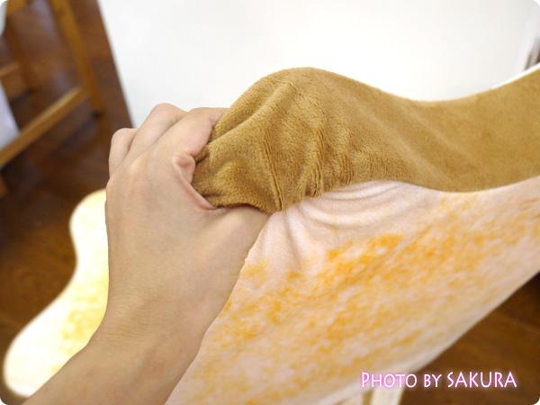 【FELISSIMO(フェリシモ)】 フェリシモのふんわりビッグパンクッション(4種) 「厚切りざぶ食パン」低反発クッション