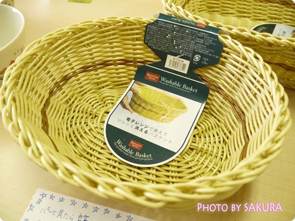 電子レンジOKの洗えるバスケット3個セット 楕円型