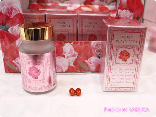 薔薇から生まれたプレミアムエイジングケアサプリメント「バラプラセンタ」 全体