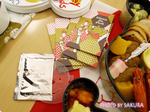 おせち・くまのプーさん&フレンズ(ディズニー) ポチ袋と陶器入りカスタードプリン用のステンシル