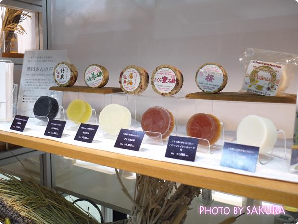 ネオナチュラル 池田さんの石鹸