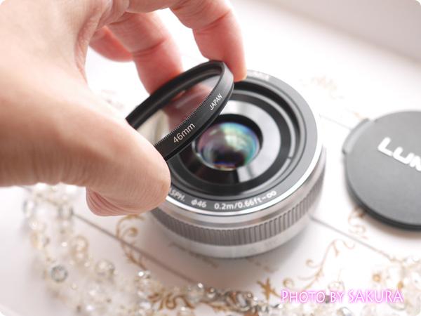 LUMIX G 20mm/F1.7 II ASPH. H-H020A-S [シルバー]にKenko カメラ用フィルター MC プロテクター46mmを装着