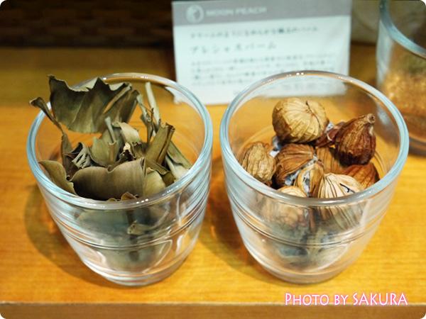 [MOON PEACH(ムーンピーチ)]月桃茶 [葉]、月桃茶 [実]