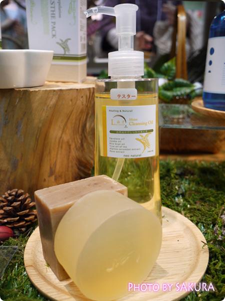 Larネオナチュラル・モイストクレンジングオイル、洗顔石鹸・脂性肌ハーバルソープ、洗顔石鹸・敏感肌 ヒーリングソープ一白桃
