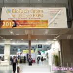 オーガニックEXPO(エキスポ)2013に行ってきました!レポート