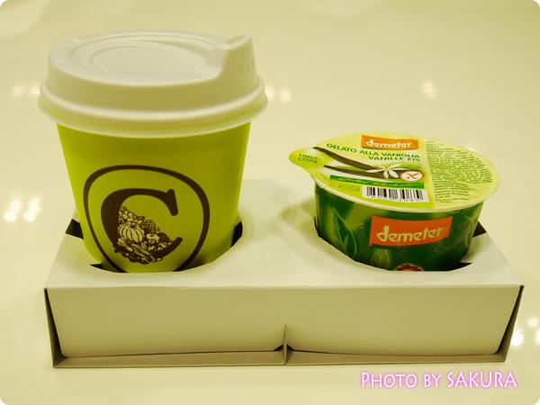 オーガニックジェラート オーガニックコーヒー
