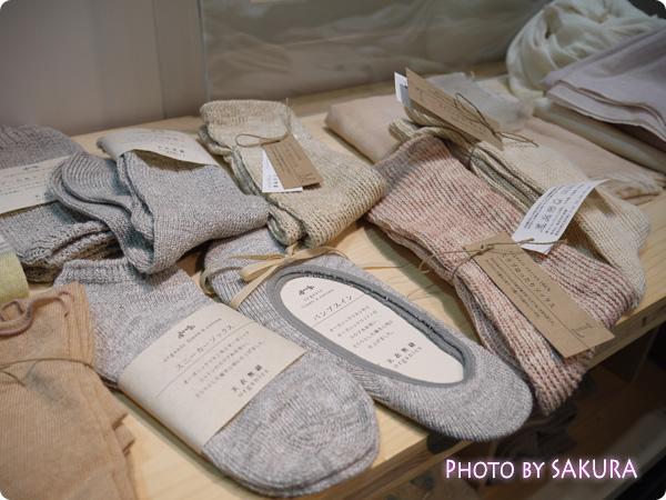 オーガニックコットン専門店「天衣無縫(てんいむほう)」 靴下