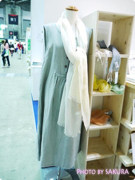 オーガニックコットン専門店「天衣無縫(てんいむほう)」ファッション1