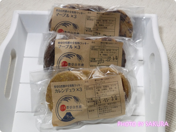 日本豊受自然農 クッキー