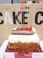誕生日・記念日・お祝いにデコレーションケーキお取り寄せ・全国宅配の「クリックオンケーキ」