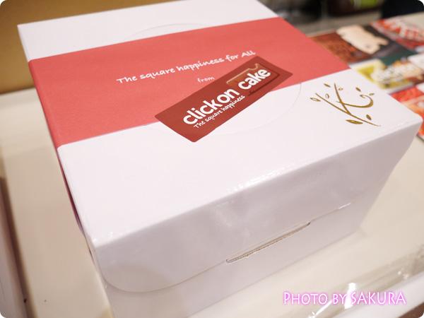 クリックオンケーキ 宅配方法 箱