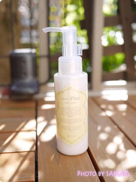 赤ちゃん、子どもの乾燥肌対策にヒト型セラミド補給。エトヴォス「ベビーローション」防腐剤無添加