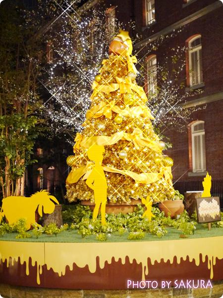 丸の内ブリックスクエア Winnie the Pooh ~くまのプーさんの100エーカーの森~ クロスフィルター 全体
