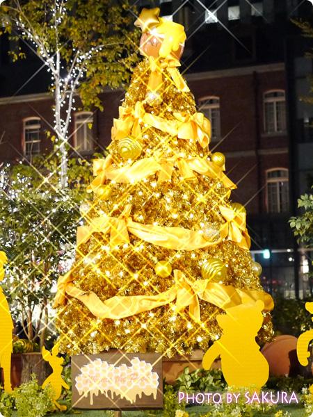 丸の内ブリックスクエア Winnie the Pooh ~くまのプーさんの100エーカーの森~ クロスフィルター ディズニークリスマスツリー クロスフィルター