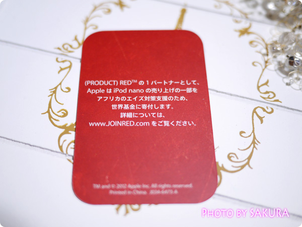 (PRODUCT)REDの説明
