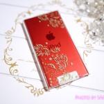 iPod nano限定カラー(PRODUCT)REDをApple Online Storeでメッセージ刻印入りで誕生日プレゼントに購入