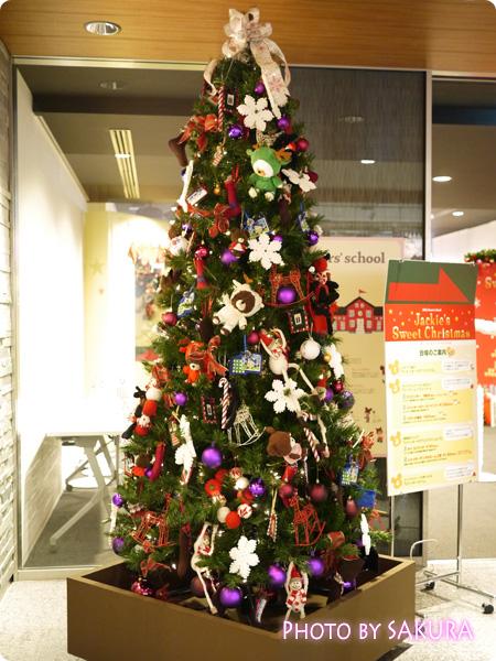 ジャッキーのハートフル・クリスマス 会場入り口のクリスマスツリー