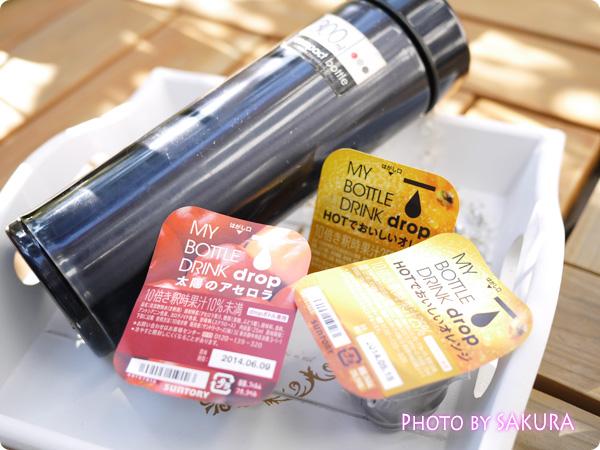 太陽のアセロラ、HOTでおいしいオレンジ