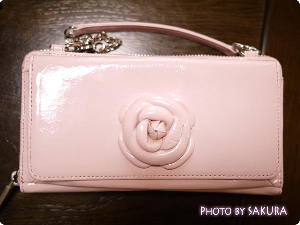 2012年・李家幽竹先生オリジナル風水財布
