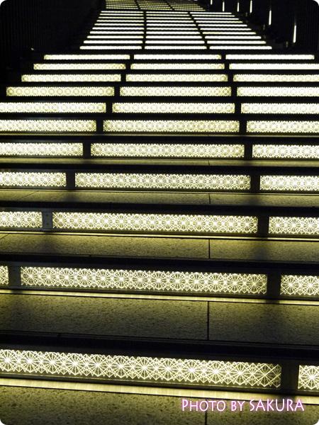 ハナミ坂光階段