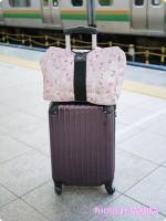 スーツケース(キャリーバッグ)に手持ちの荷物やバッグを取り付けるgowell(ゴーウェル)「バッグとめるベルト」