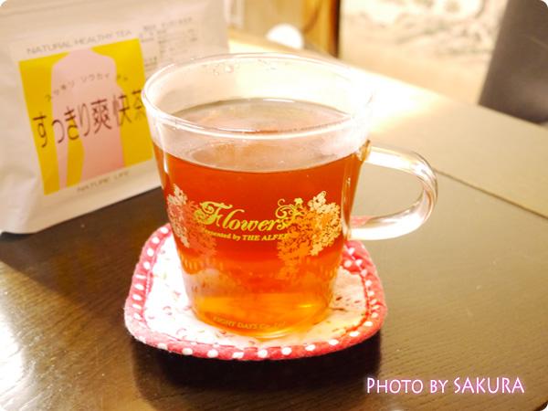「すっきり爽快茶」パッケージとお茶