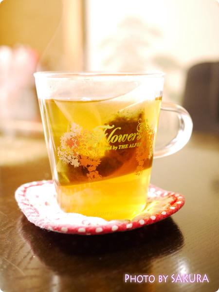 「すっきり爽快茶」2回目のお茶