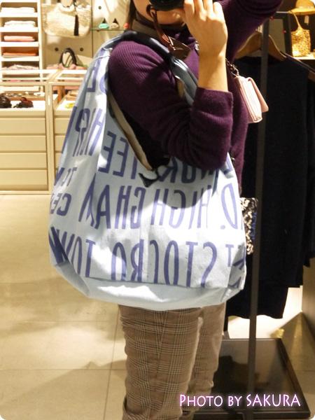 【別注】TK GARMENT SUPPRY キャンパスバッグ ブルー着画