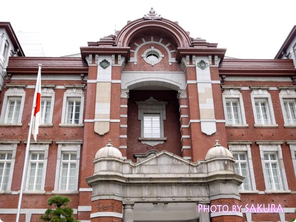 東京駅丸の内口正面