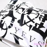 【YEVS(イーブス)】カラバリ50色!欲しい色が必ず見つかるYEVS PANTONEカラースキニーパンツ