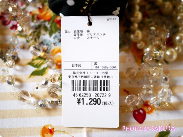 がま口専門店「AYANOKOJI-あやの小路」×good day コロロンがま口財布 値段