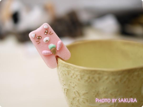 カップのふちでちょこんとごあいさつ ティータイムもあの子と一緒 にゃんにゃんシュガーの会 ピンクの猫のお砂糖 アイスクリーム2
