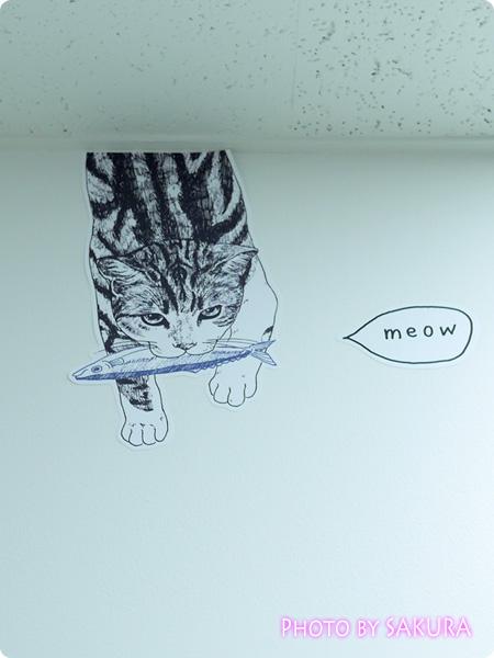 物陰からひょっこり顔を出す 動物たちのウォールシールの会 猫柄2