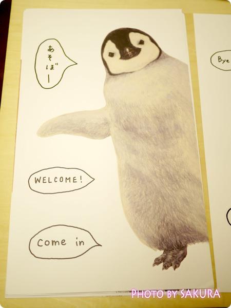 物陰からひょっこり顔を出す 動物たちのウォールシールの会 ペンギン柄