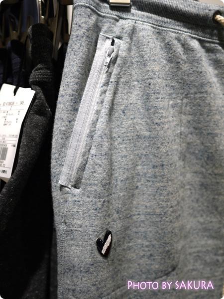 【VERY別注】ジャージー二重仕立てフロントスリットタイトスカート ポケットアップ