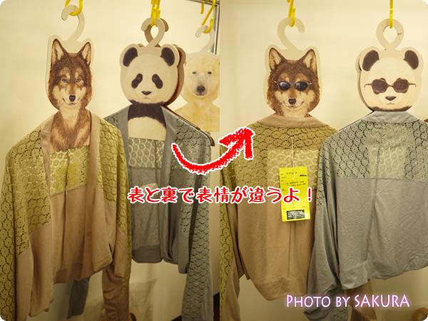 服を掛けるたびにクスッと笑える 動物の顔したハンガーの会 表と裏の絵柄が違う