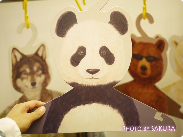 服を掛けるたびにクスッと笑える 動物の顔したハンガーの会 パンダ
