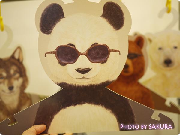 服を掛けるたびにクスッと笑える 動物の顔したハンガーの会 パンダ メガネ