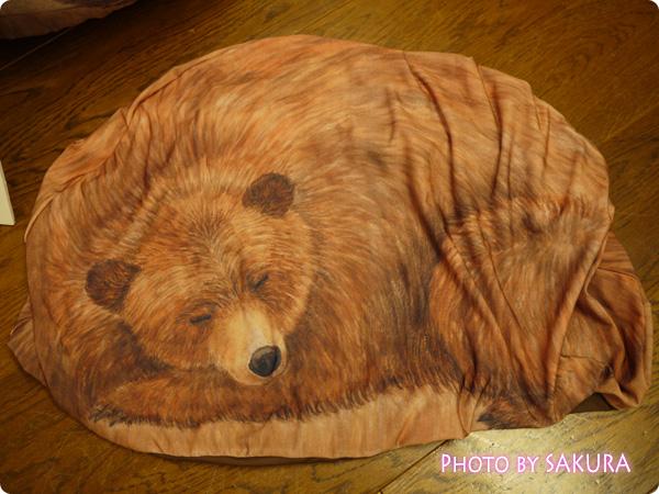 押し入れで眠る布団も喜ぶ 寝息が聞こえてきそうな クークークッションケースの会 クマ