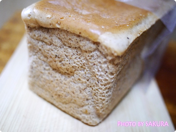 小麦・乳製品・卵不使用 マイセン「白焼き玄米パン」食パン