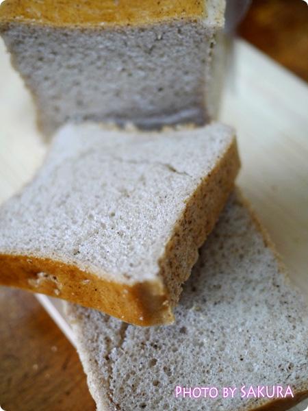 小麦・乳製品・卵不使用 マイセン「白焼き玄米パン」気ってみた