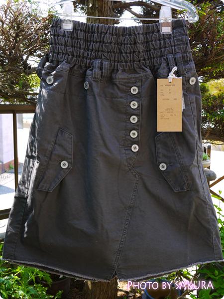 オシャレウォーカーオリジナル『アシンメトリーデザインカーゴスカート』 ウエストのリボンは取り外し可