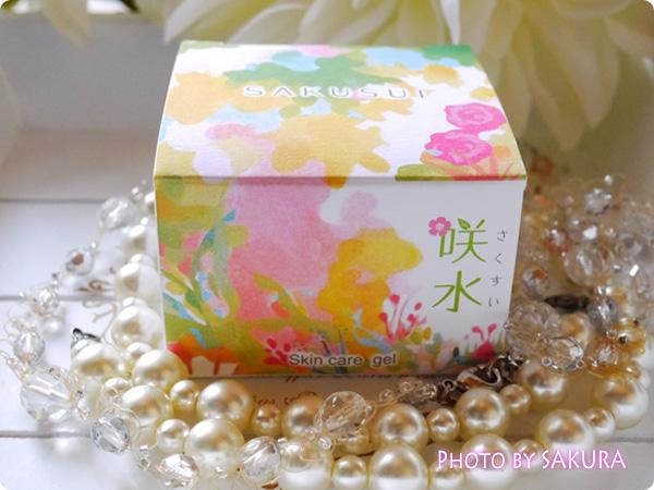 咲水スキンケアジェル パッケージ