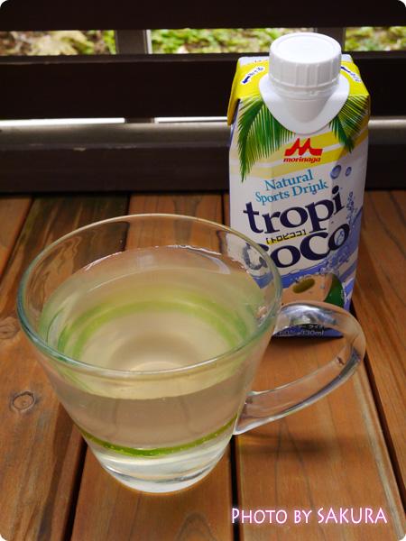 tropicoco[トロピココ] 紙パックとドリンク