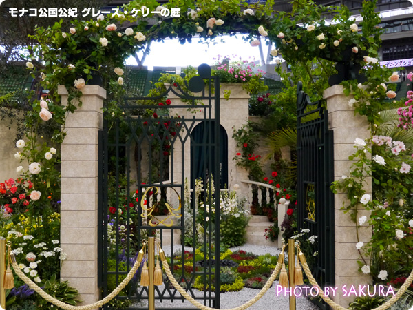 国際バラとガーデニングショウ2014 モナコ公国公妃 グレース・ケリーの庭 正面