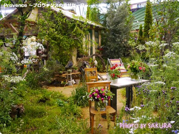 国際バラとガーデニングショウ2014 Provence~プロヴァンスな幸せな一日~ 庭