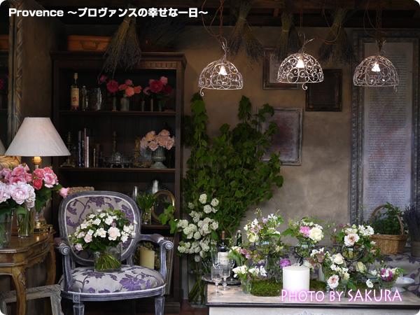 国際バラとガーデニングショウ2014 Provence~プロヴァンスな幸せな一日~ 室内