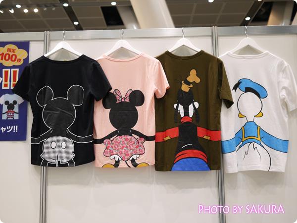 【ベルメゾンネット限定】みんなでつながるディズニーTシャツ ミッキー、ミニー、ドナルド、グーフィー柄