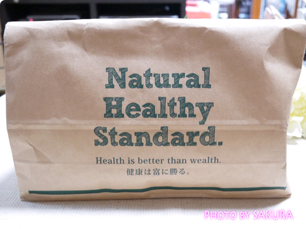 Natural Healthy Standard ミネラル酵素グリーンスムージー 届いた